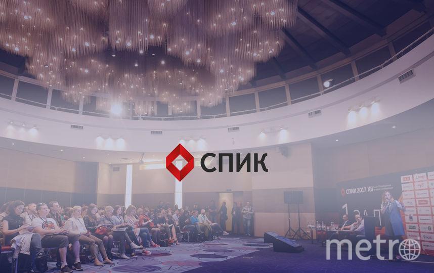 Санкт-Петербургская Интернет-Конференция (СПИК 2018).