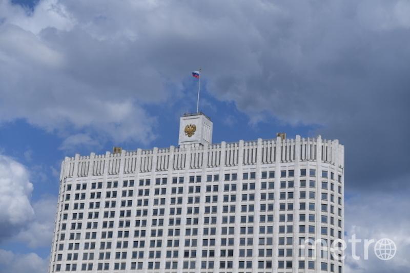 Дом Правительства РФ. Фото РИА Новости