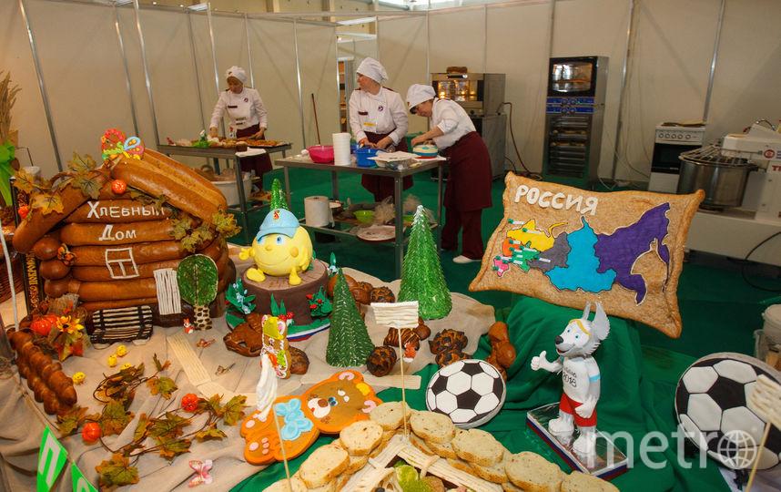 В Москве проходит Кубок Центросоюза России по хлебопечению. Фото Василий Кузьмичёнок