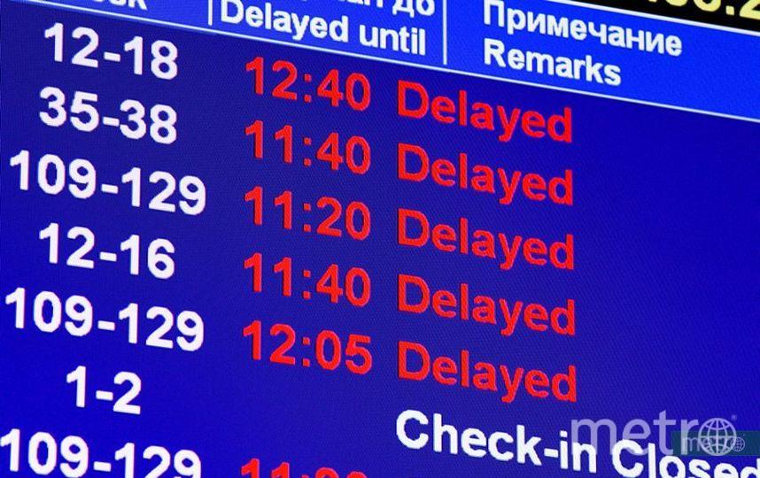 Аэропорт, архивное фото. Фото Василий Кузьмичёнок