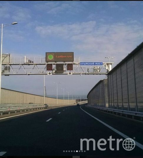 Первые фото и видео с Крымского моста. Фото Instagram