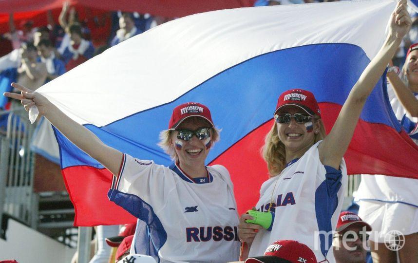 Футбольные фанаты. Фото Getty