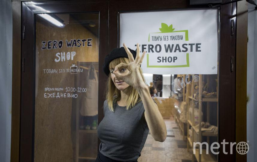 Беа посетила первый в Москве магазин без упаковки. Фото пресс-служба Гринпис
