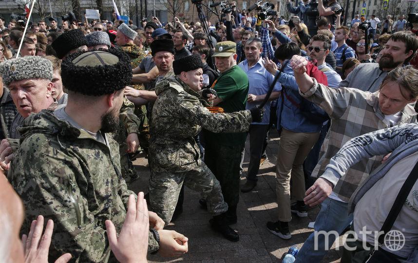 Акция 5 мая на Пушкинской площади. Фото AFP