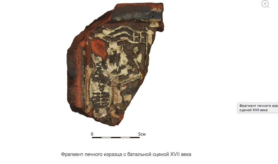 В районе Маросейки были обнаружены уникальные находки. Фото mos.ru