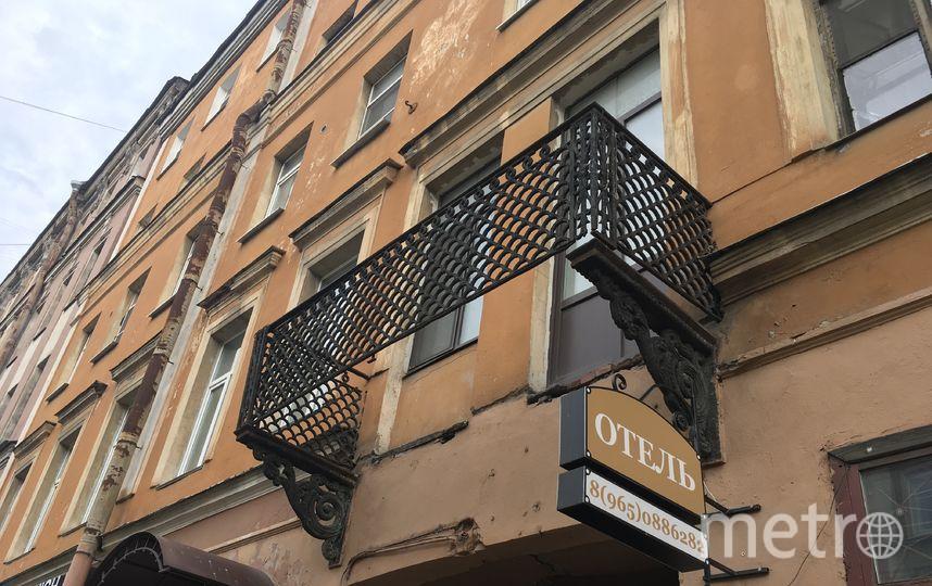 """Улица Маяковского, 17: выхода на балкон больше нет. Фото Святослав Акимов, """"Metro"""""""