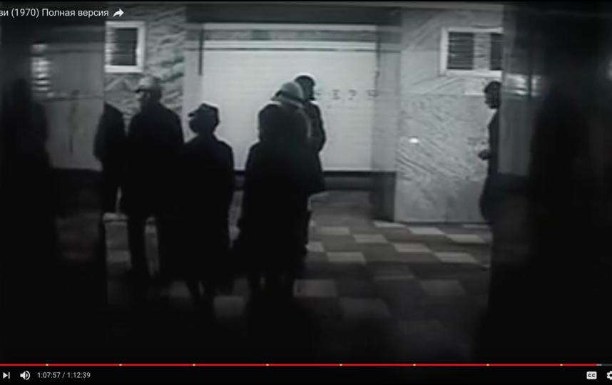 """О любви"", 1970 год. Фото скрин-шот, Скриншот Youtube"