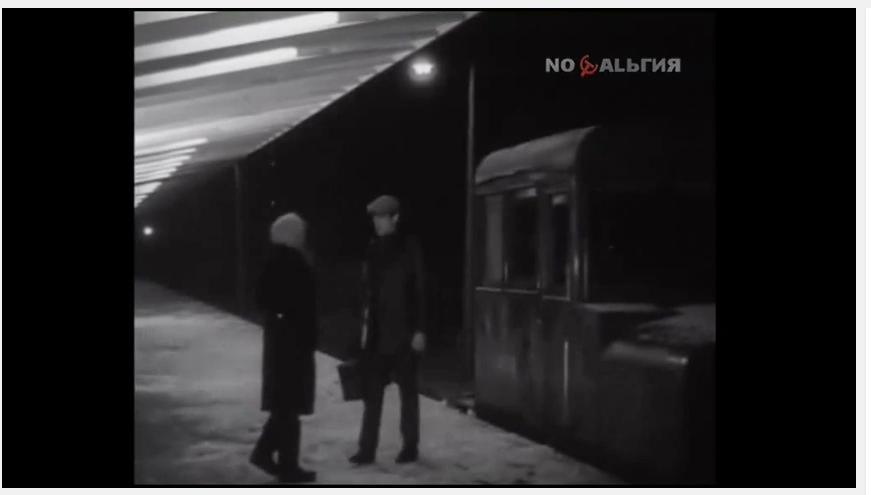 """""""Цвет белого снега"""", 1970 год. Фото скрин-шот, Скриншот Youtube"""