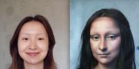Блогер из Китая с помощью макияжа стала Моной Лизой. Видео