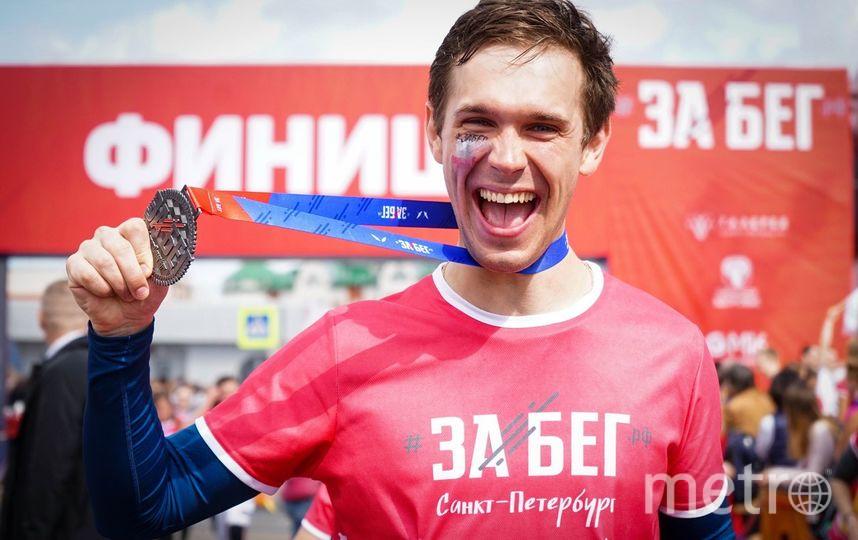 В выходные в Петербурге состоится полумарафон