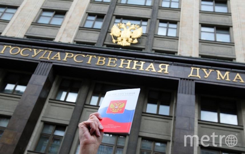 Сейчас, согласно конституции, один и тот же человек может находиться на посту президента не более двух сроков подряд. Фото РИА Новости