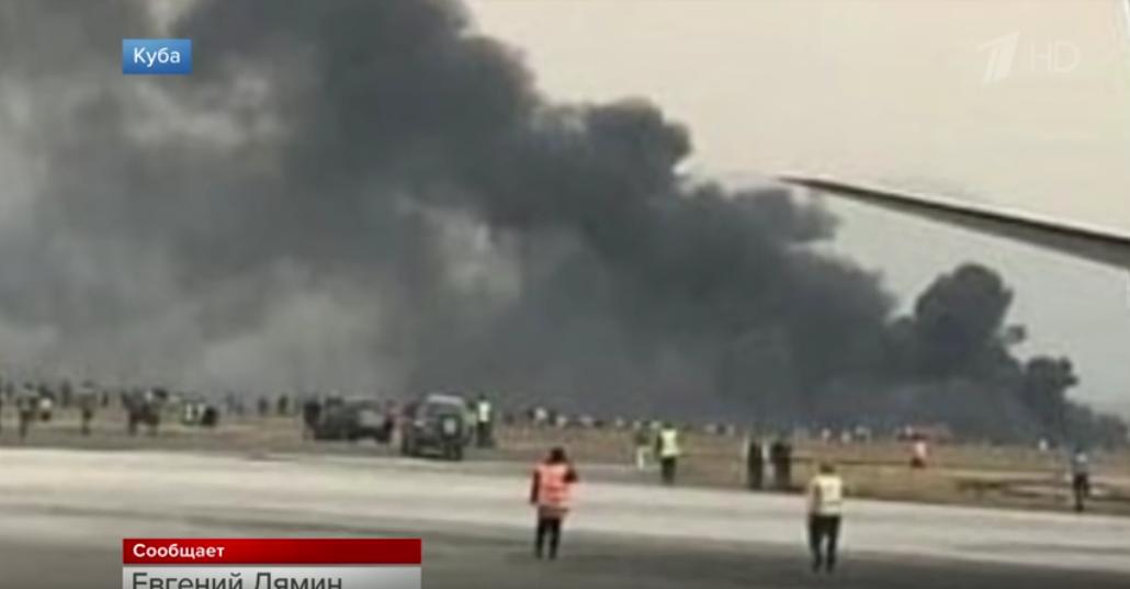 На борту упавшего на Кубе лайнера находились 110 человек. Фото Скриншот Youtube