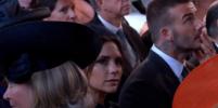 Дэвид Бекхэм оконфузился на свадьбе принца Гарри и Меган Маркл
