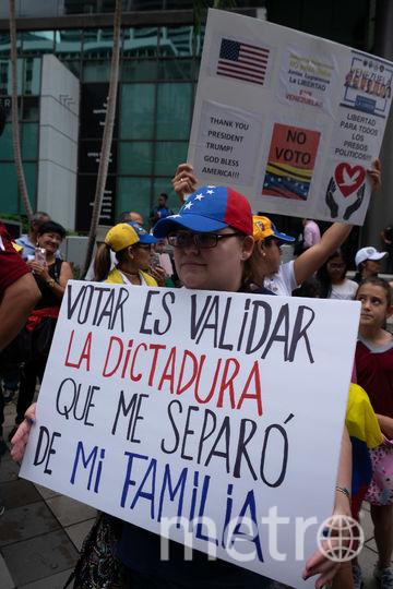 Венесуэльцы протестуют против переизбрания Николаса Мадуро. Фото AFP