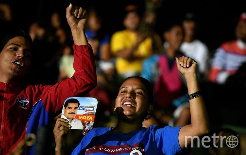 Сторонники президента Николаса Мадуро. Фото AFP