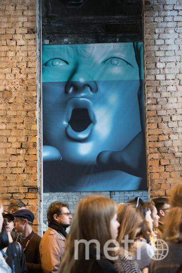 """Современные мифы показали в музее в Петербурге. Фото Святослав Акимов, """"Metro"""""""