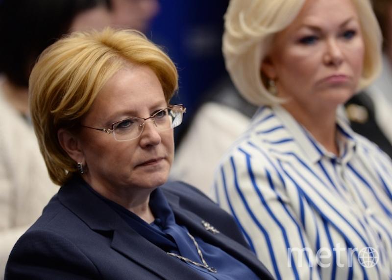 Министр здравоохранения РФ Вероника Скворцова. Фото РИА Новости