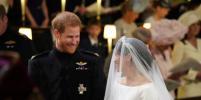 Принц Гарри и Меган Маркл перенесли своё свадебное путешествие