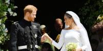 Первый танец принца Гарри и Меган Маркл как мужа и жены прошёл под старый суперхит. Фото