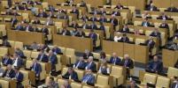 Закон о контрсанкциях принят Госдумой