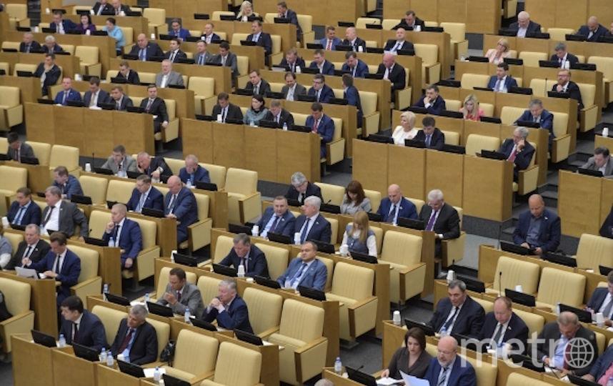 Депутаты на планерном заседании Госдумы (архивное фото). Фото РИА Новости