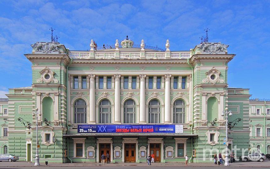 Мариинский театр. Фото Автор: A.Savin (Wikimedia Commons · WikiPhotoSpace)