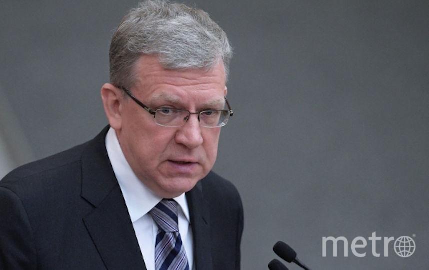Алексей Кудрин, председатель Счётной палаты. Фото РИА Новости