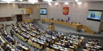 Принят закон о контрсанкциях: депутаты и экономисты поделились ожиданиями