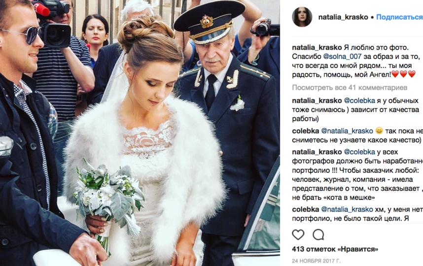 Наталья Краско, фотоархив. Фото скриншот www.instagram.com/natalia_krasko/