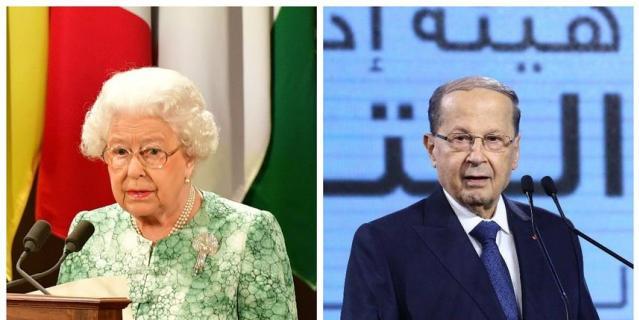 Королева Елизавета II и президент Ливана Мишель Аун.