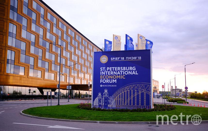 """Форум встречает гостей. Он проходит в Экспофоруме в Пушкине. Фото Святослав Акимов, """"Metro"""""""