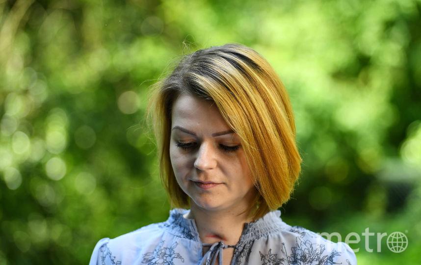 Юлия Скрипаль. Фото AFP