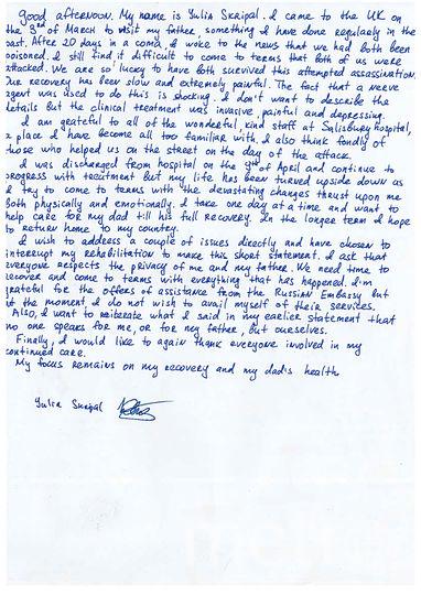 Письмо на английском языке. Фото AFP