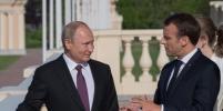 Борщ с козьим сыром и оленина с артишоком: стало известно, чем угощают Путина и Макрона