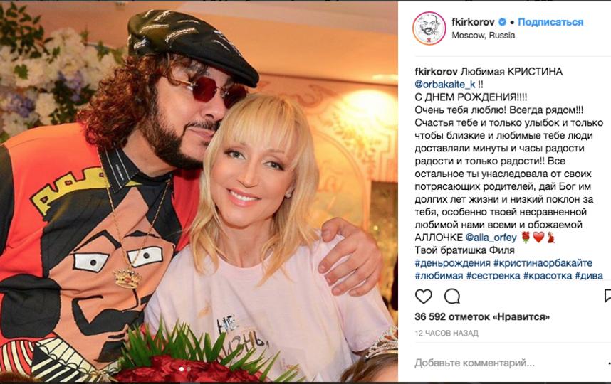 Филипп Киркоров поздравил Кристину Орбакайте. Фото instagram.com/fkirkorov