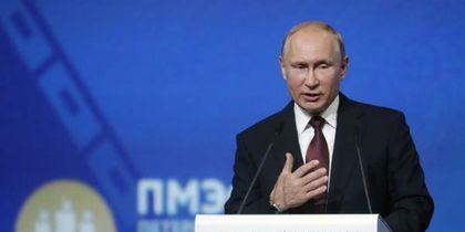 О чем говорил Путин на ПМЭФ-2018: важные цитаты