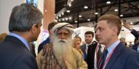 Индийский духовный лидер Садхгуру призвал участников ПМЭФ не бояться будущего