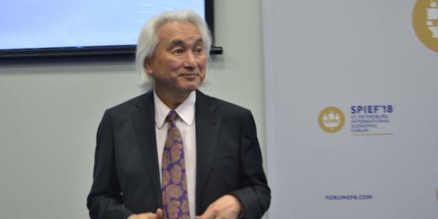 Японский футуролог: К концу века мы возродим мамонта и сольемся с роботами