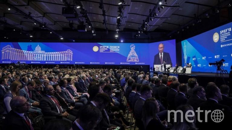 Выступление Владимира Путина на ПМЭФ–2018. Фото AFP