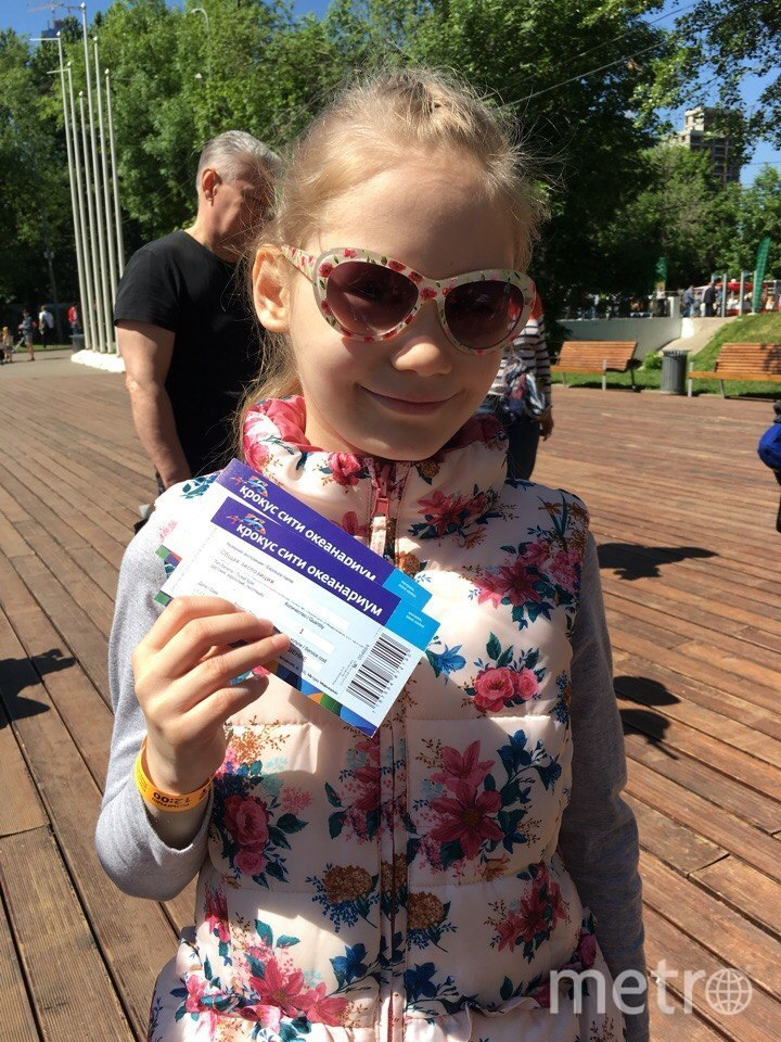 "Гости фестиваля Metro Family в Москве. Фото Виктория Вон, ""Metro"""