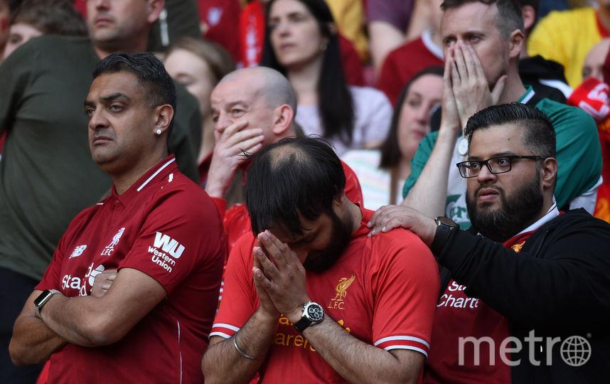 """Фанаты """"Ливерпуля"""" не смошли насладиться победой своего клуба. Фото AFP"""