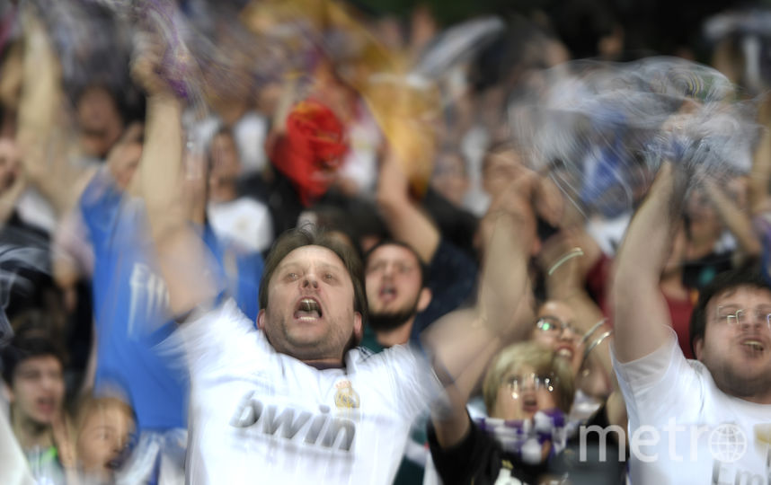"""Фанаты """"Реала"""" в восторге. Фото AFP"""