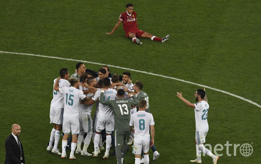 """""""Реал"""" выиграл Лигу чемпионов в третий раз подряд. Фото AFP"""