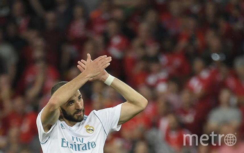 "Форвард ""Реала"" Карим Бензема открыл счёт в матче. Фото AFP"