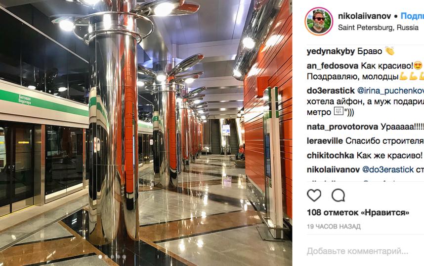 "Станция метро ""Беговая"". Фото Скриншот www.instagram.com/nikolaiivanov/"