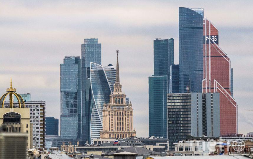 В Москве похолодает. Фото AFP