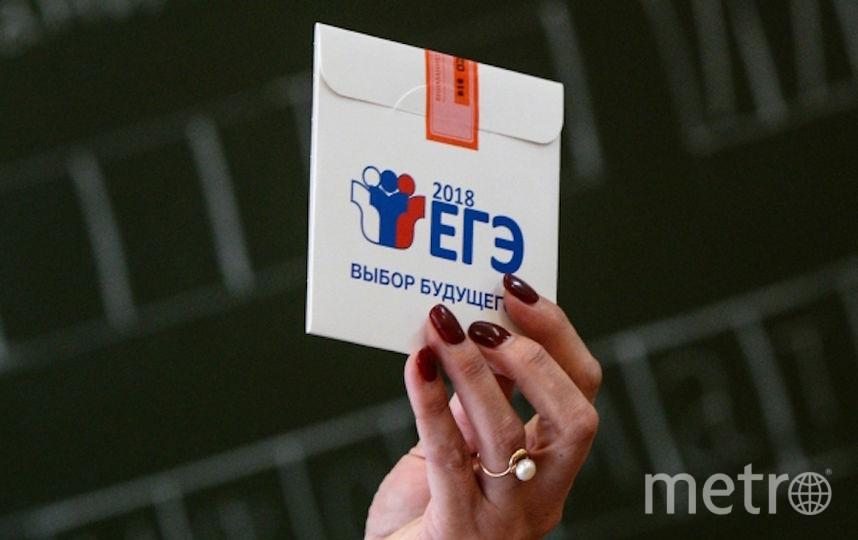 Первые результаты ОГЭ появятся уже до 6 июня 2018 года. Фото РИА Новости