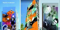 В Самаре станет ещё больше гигантских граффити