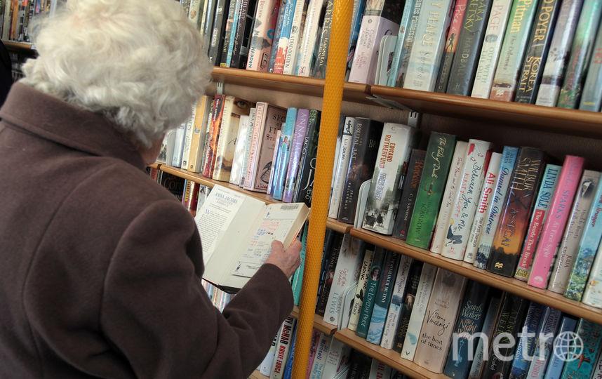 В преддверии Общероссийского дня библиотек в городе было проведено исследование. Фото Getty