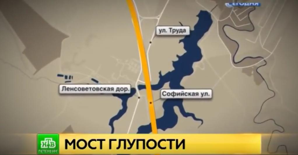 """Мост глупости"" в Петербурге. Фото Скриншот Youtube"